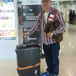 Bangkok Transfers From Airport